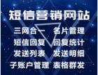 重庆网站优化SEO优化重庆网站SEO优化