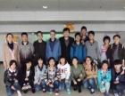 外语培训,出国留学,日语韩语俄语德语法语小语种,英语培训