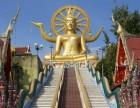 郑州旅行社到泰国旅游5晚6天特惠首选 性价比高
