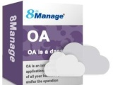 8Manage新一代OA/办公自动化管理
