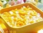 学习培训甜点饮品技术/南京百勺味
