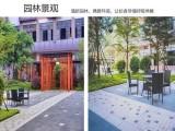 广州番禺区养老院的电话地址 百悦百泰城市颐养中心价目表