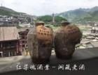贵州茅台镇赛台集团红粱魂酒厂品牌代理商