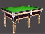 北京台球桌厂 台球桌专卖 台球桌质量好价格低