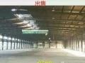 泛华二手钢结构收购、出售钢结构厂房、旧钢结构