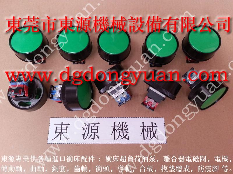 CGA-60离合器总成,不能转动维修_东永源专业