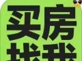 滹沱河飞龙岛总价19万年返5万包租商铺