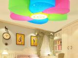 儿童房LED卧室灯 卡通吸顶灯可爱现代七色花古镇批发幼儿园