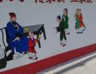 山西文化墙彩绘 太原围墙彩绘 写标语大字 太原墙绘喷绘公司