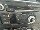 奥迪 A4L 2013款 35TFSI 2.0T 手自一体 技术