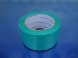 布基胶带母卷生产厂 大连胶带生产厂 不残胶布基胶带
