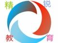 2018年河北省工程师职称申报评定代理要求 评定时间