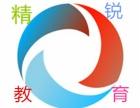 2018年广东省电气工程师职称申报条件及时间