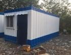 集装箱活动房集装箱活动房租赁每天仅需6元