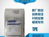 供应 TPE/德国胶宝/TF6MAA/医用级/食品级/热塑性弹性