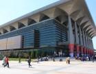 2018宁夏电商节将于6月在银川举办