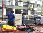 江苏吴江汾湖镇学校餐厅单位油烟机清洗(鼓风机清洗)