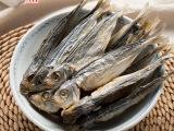 水产干货批发 特产野生巴浪鱼干海鲜干货