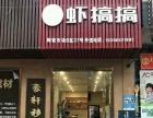 鳌江 陶瓷综合市场B区37号 酒楼餐饮 商业街卖场