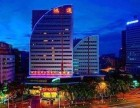 海南五星级酒店