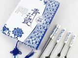 个性生日寿宴回礼礼品 婚庆用品批发 青花瓷叉勺筷子不锈钢餐具