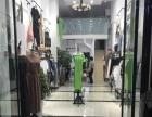 白马环球港对面 服饰鞋包 商业街卖场
