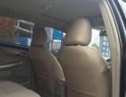 丰田卡罗拉2014款 卡罗拉 1.6 无级 GLX-i 导航版