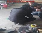 山东恒力电瓶修复加盟 电动车 投资金额 1万元以下