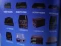 铁壳交换机,光纤收发器