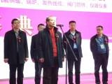 2018新疆暖通展览会