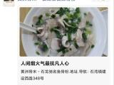 东莞-光谷网络-朋友圈-广告-推广-设计-投放