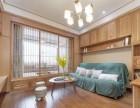 40平日式原木公寓