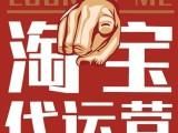 杭州网店整体代运营-天猫淘宝代运营