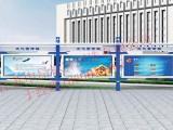 济南社区广告宣传栏加工定制