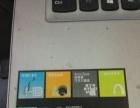 联想笔记本电脑