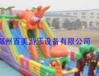儿童充气滑梯儿童蹦极床