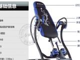 舒华SH-5903倒立机家用健身器材拉伸智能倒挂机