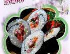 三明韩式寿司紫菜包饭加盟 1到2人就可开店经营