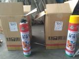 塔萨尼聚氨酯泡沫剂L5型900g发泡胶厂家