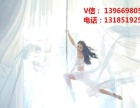影视明星艺人(成人 童星等)培训报名 专业舞蹈培训