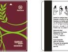 凌锐制卡精品卡推荐,复旦IC非接触式彩卡定制,免费设计稿件
