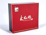 【厂家供应】定做木质茶叶盒 木盒 高档木质礼品盒 量大从优