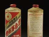 杭州巴拿马茅台酒瓶回收
