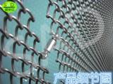 郑州厂家销售金属装饰网不锈钢网帘垂帘网屏风装饰网酒店会议室用