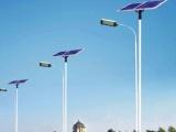 十堰LED太阳能路灯太阳能路灯 高杆灯景观灯户外照明灯具厂家