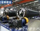郑州克拉管 金鹏HDPE结构壁缠绕管 性能简介
