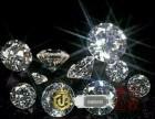 沙县回收钻石