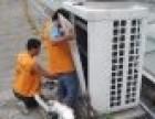 六里屯附近空调加氟空调维修安装