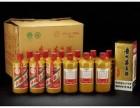 年1986年茅台酒回收价格值多少钱一瓶均时报价!!