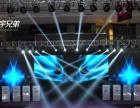 婚礼灯光、商演、巡展、专用灯光LED大屏设备租赁